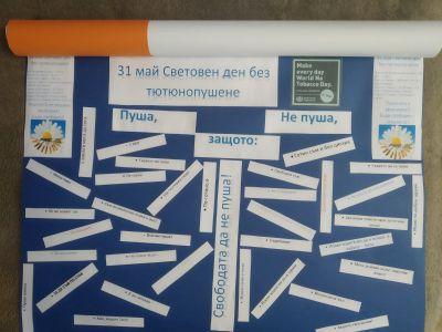 """Проект """"Свободата да не пуша"""", част от Националния ученически конкурс """"Посланици на здравето"""" - Изображение 1"""