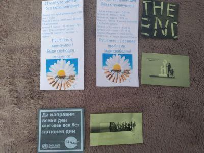 """Проект """"Свободата да не пуша"""", част от Националния ученически конкурс """"Посланици на здравето"""" - Изображение 3"""