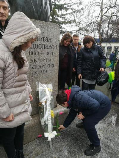 136 години от рождението на Цветан Радославов - СУ Цветан Радославов - Свищов