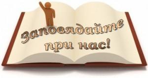 kniga_s-nadpis-300x158